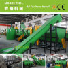 Mt-Type Classical PET Recycling Machine