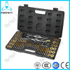 Tin-Coated 60PCS Screw Tap and Die Set