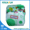 2015 New Products of Disposable Baby Diaper