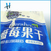 Brushed Material Stand up packaging Bags for Dried Blueberries
