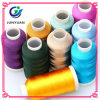 High Quality Polyester Exquisite Embroidery Thread