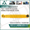 Shock Absorber 5010630702 7420867988for Renault Truck Shock Absorber