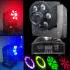 30W Spot 8W Wash 4in1 LED Moving Head Light