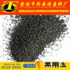 High Quality Black Fused Alumina / Black Aluminium Oxide /Bfa