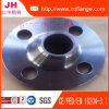 High Quality Weld Neck Flange