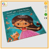 Full Color Child Hardcover Book (OEM-GL019)