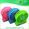 Best Gift Strong Wind Colorful Portable LED Light USB Mini Fan