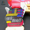 Free 3D Design Soft Enamel Metal Custom Cool Running Finisher Medallions