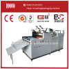 Yfmg Pre-Glue and Glueless Film Laminating Machine