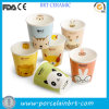 8oz Cups Lovely Gift Different Animal Printing Mug Set
