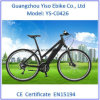 2016 China Popular 26 Inch Lithium Baterry Electric Bike