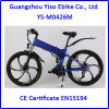 26 Inch 8fun MID/Crank Drive Magnesium Integrated Ebike