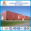 Prefabricated Steel Structure Warehouse for Africa