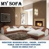 United States Style White Leather Sofa