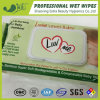 100% Bamboo Firber Baby Wet Tissues Organic Baby Wet Wipes