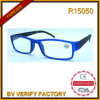 R15050 Italy Design CE 0.50 Reading Glasses