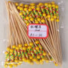 Natural Yellow Color Fruit Beaded Sticks &Decorative Bamboo Sticks