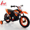 2017new Style Four Wheel Kids Electric Motorcycle Within Music