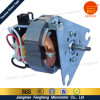 High Speed Motor for Small Appliance Mixer