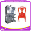 Plastic Injection Arm Baby Protection Safe Chair Mould with Different Pattern