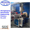 PA66 Thermal Strip Extruder