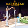 New Design Ceramic Double Handle Antique Basin Faucet (Zf-604-1)