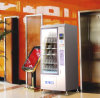 Mini Cheap Snack Vending Kiosk with Cold Drinks (LV-205CN-606)