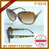 Sex Leopard Print Sunglasses with Free Sample (F15318)