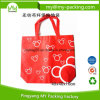 Custom Size Design PP Handbag Kids Nonwoven Bag