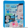 Customized Printing Facial Mask Vacuum Foil Plastic Packing Bags