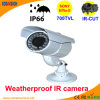 50m IR Sony 700tvl CCTV Camera Security Systems