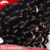 360 Lace Frontal Wig Body Wave Brazilian Remy Human Hair