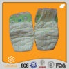 Super Soft Cotton Diaper Baby Diapers Company