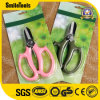 Secateurs Steel Gardening Scissors with Comfortable Handle