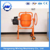 Cheap Price Concrete Mixer Machine