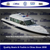 Patrol Boat Police Boat Coast Guard Boat Smuggling Ship