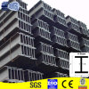 Q235B Hot Rolled Steel H Beam Profile for Constructions