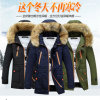 Top Quality Warm Waterproof Long Sleeves Men Down Jacket