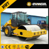 16 Ton Mechanical Single Drum Vibratory Road Roller