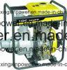 """6"""" Diesel Water Pump"""