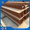 H Beam Steel (Ss400 125*125)