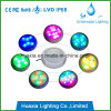 42W Resin Filled LED Pool Light for Concrete Polypropylene Pool