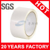 BOPP Color Adhesive Tape (YST-CT-003)