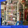 High Speed Bag Flexographic Printing Machine Manufacturer