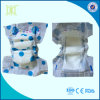 Free Sample Cheap Factory Price Disposable Baby Nappies