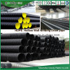 HDPE Large Diameter Hollow Wall Winding Pipe