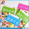 Colorful Paperback Softcover Children Book Printing
