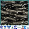 Marine Mooring Studless Anchor Chain