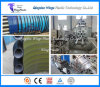 PE / PP Spiral Corrugated Winding Pipe Extrusion Line / Manufacturing Machine