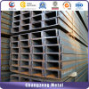 Cold Bend Steel C Channel for Construction Engineering